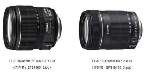 ef-s 15-85 and EF-S 18-135