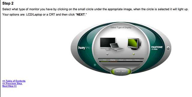 huey pro help screen