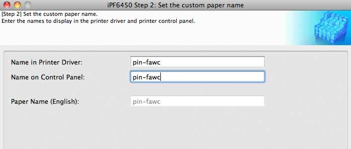 custom paper name