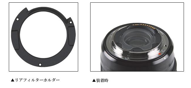 14mm filter holder