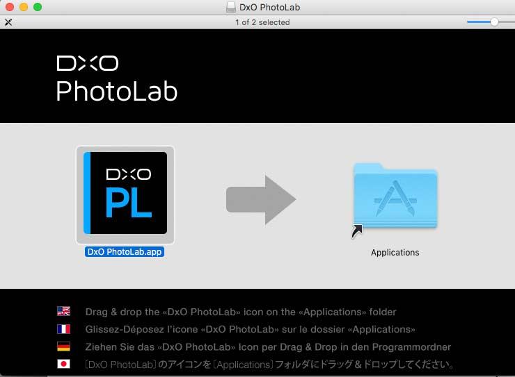 install photolab