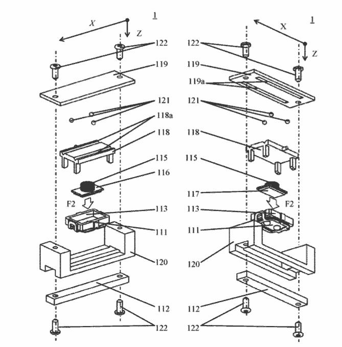 ultrasonic motor design