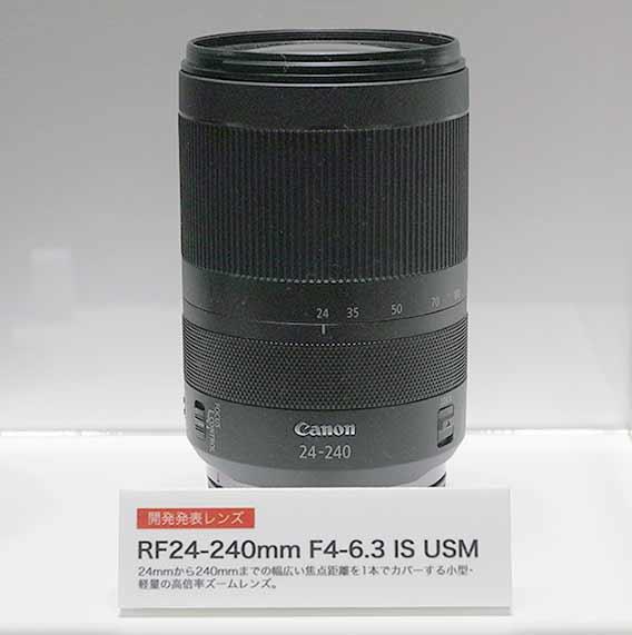 RF 24-240
