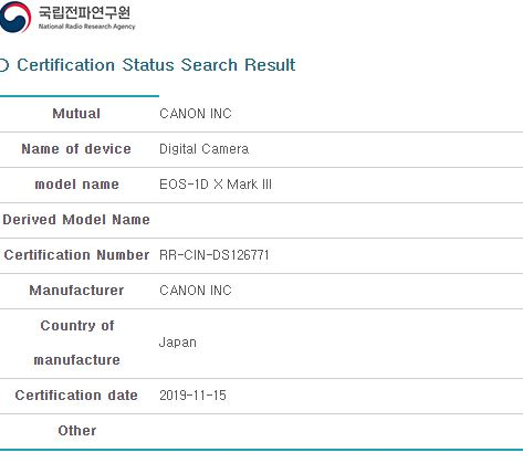 Canon-1DX-Mark-III-reg-details