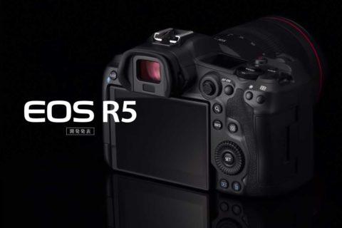 Canon EOS R5 development announcement