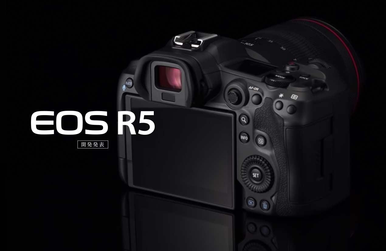 eos-r5